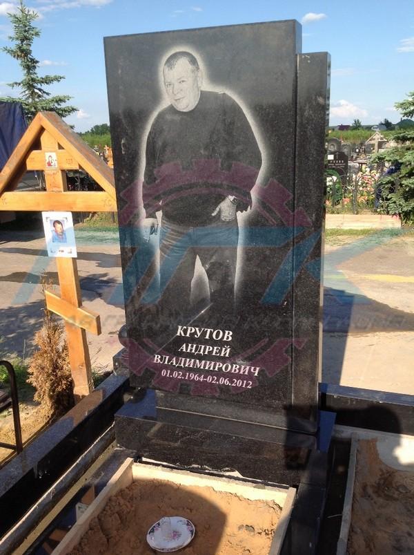 Установка надгробных памятников через военкомат купить памятник днепродзержинск