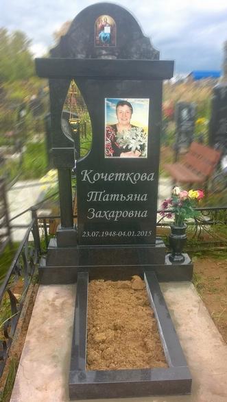 Цена на памятники белгорода с Орехово-Зуево ограждение для могилы