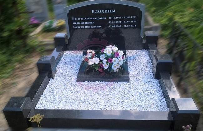 надгробие горизонтальное на двоих