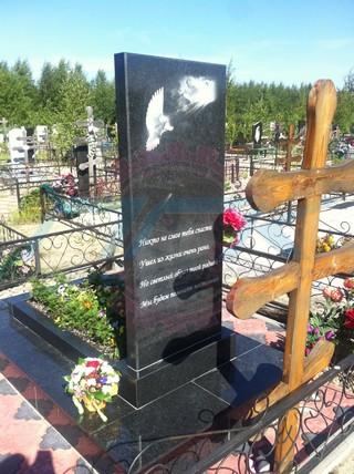 гранитный памятник стандартной формы отзыв фото