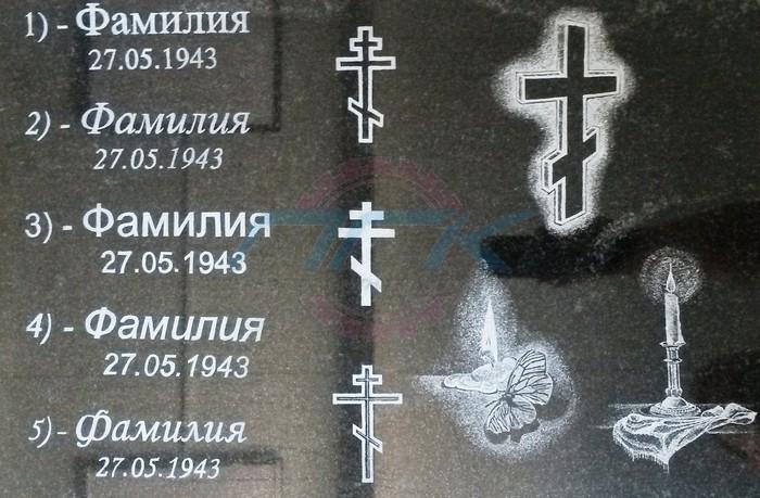 шрифты для гравировки на памятнике