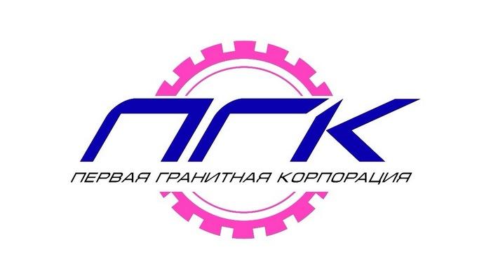 логотип первая гранитная корпорация