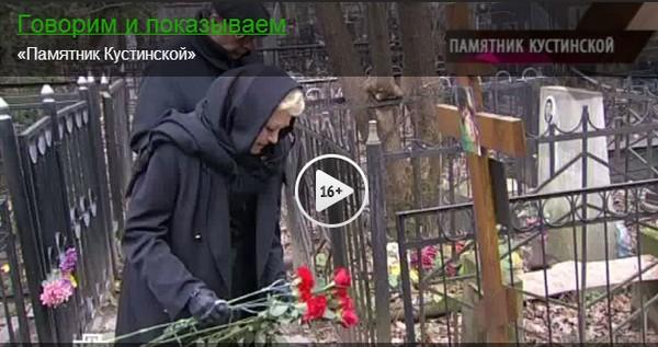 Андрей Кузнецов в прямом эфире на НТВ!