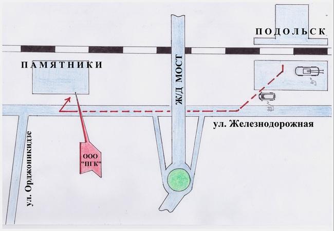магазин памятников в подольске