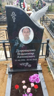 Цены на памятники тула и алена кузнецова памятники в ярославле данила мастер