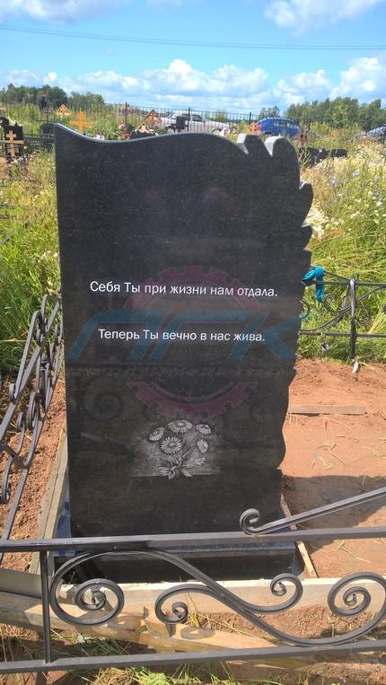 Эпитафии на памятник бабушке изготовление памятников во владимире в алматы