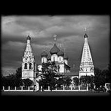 Храм №2