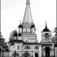 Храм №9