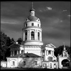 Храм №10