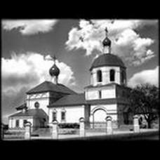 Храм №12