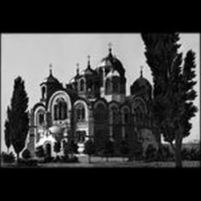 Храм №20