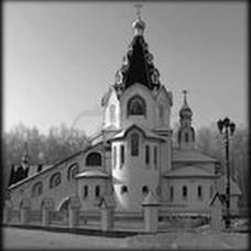 Храм №21