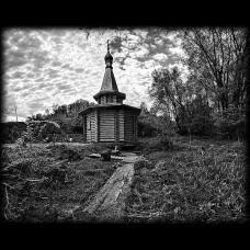 Храм №32