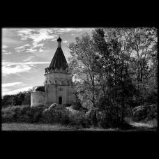 Храм №33