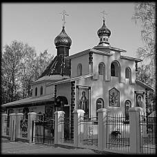 Храм №34