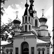 Храм №39