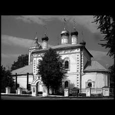 Храм №40