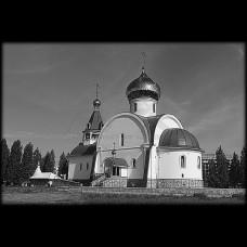Храм №45