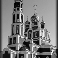 Храм №54