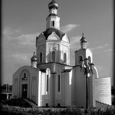 Храм №55
