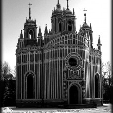 Храм №56