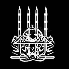 Картинка Ислам №26