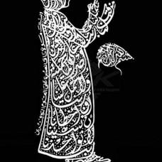 Картинка Ислам №27