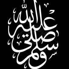 Картинка Ислам №29