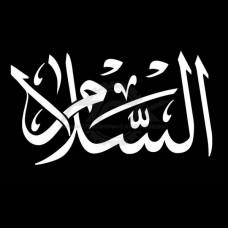 Картинка Ислам №32