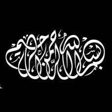 Картинка Ислам №33