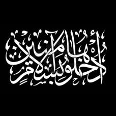 Картинка Ислам №36