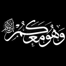 Картинка Ислам №44