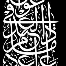 Картинка Ислам №48