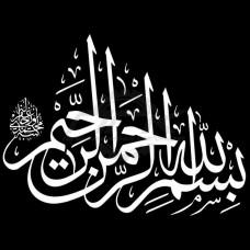 Картинка Ислам №51