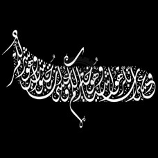 Картинка Ислам №54