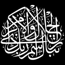 Картинка Ислам №56