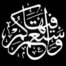 Картинка Ислам №59