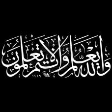 Картинка Ислам №65