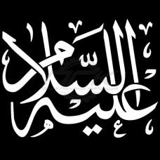 Картинка Ислам №74