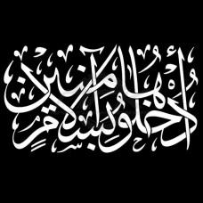 Картинка Ислам №75