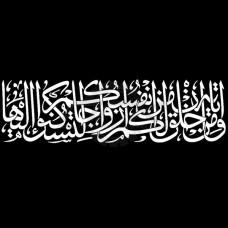 Картинка Ислам №81