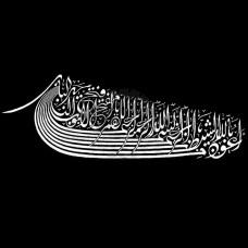 Картинка Ислам №82