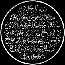 Картинка Ислам №90