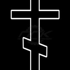 Картинка Крест № 1