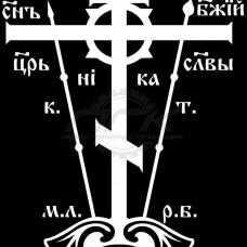 Крест №34