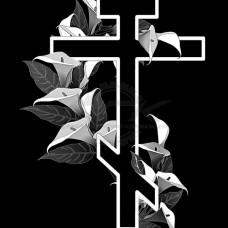 Крест №37