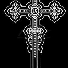 Крест №57