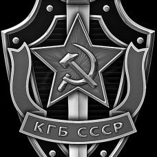 Военная картинка №100