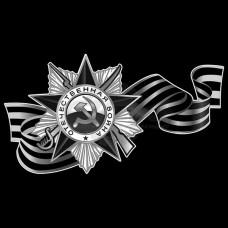 Военная картинка №49