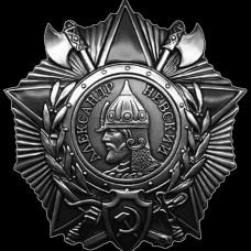 Военная картинка №58